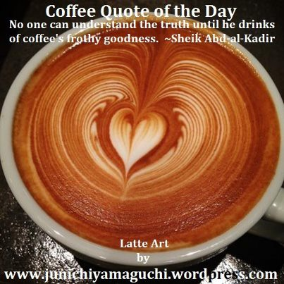Coffee Quote of the Day